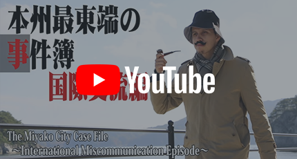 Miyako City Official channel M385